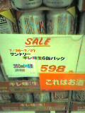 050727_s.jpg