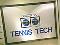 20051105tech1