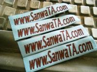 20051215sanwa