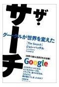 20060121google_book