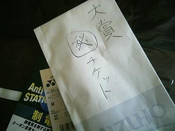 20060128pcn1