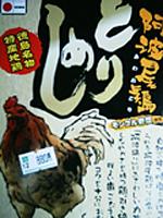 20060312a