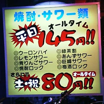20060321edomura