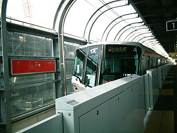 20060323tx