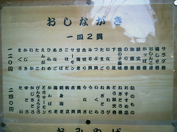20060414koma5
