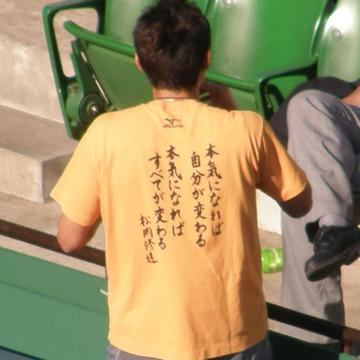 20071004shuzo1