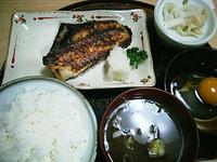 200702nishiki_akauo