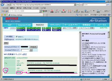 20100831airstation