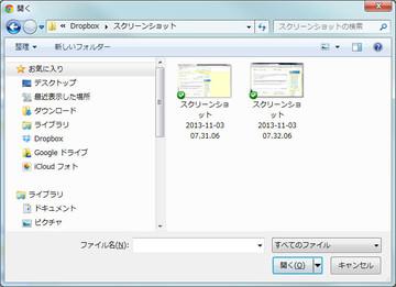 20131103screen