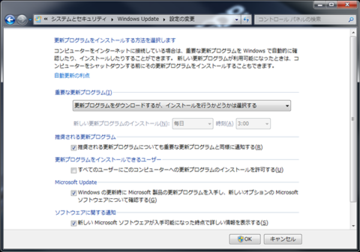 Windows20160520