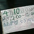pic_0919