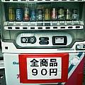 pic_0257.jpg