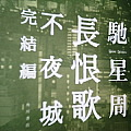 pic_0503.jpg