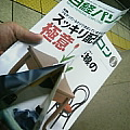 pic_0580.jpg