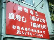 20060414koma2