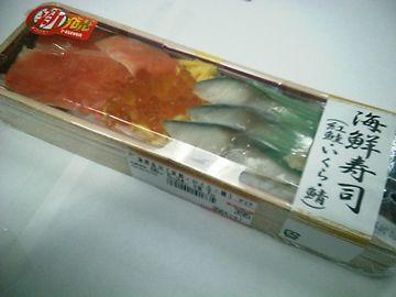 20060524sushi
