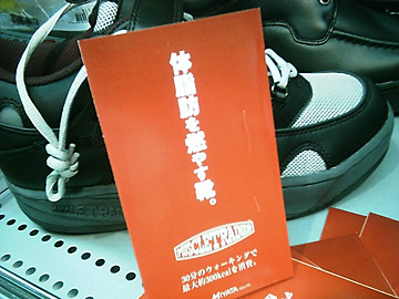 20060713e