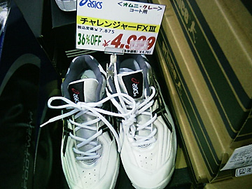 20060729shoes1
