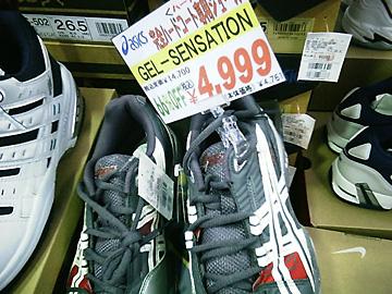 20060729shoes2