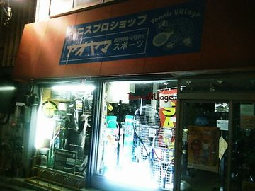 20060801aoyama
