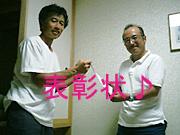 20060814fukai
