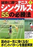 20060914book_sugiyama