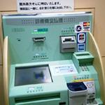20061024jun2
