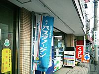 20061028pasta