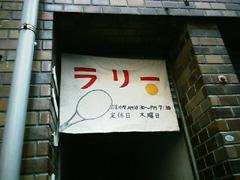 20061103d