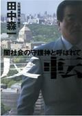 20071108book1