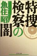20071108book2