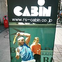 20071201c