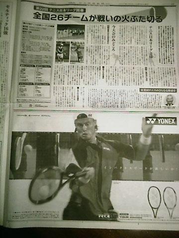 Japanleague22