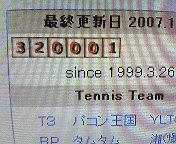 200701312333000