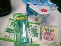 20070523kuji_1