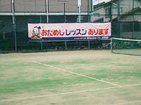 20080321miyamura