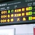 なぜか笹塚…不覚