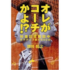 20080514book