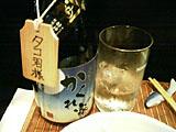 20080519kakure