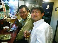 20080523taro6