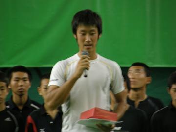 20080629sugita
