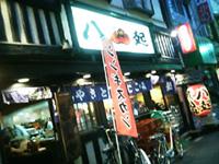20080713yaoki_2