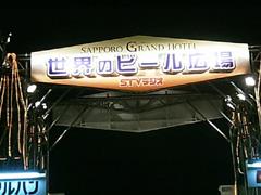 Beer_sekai