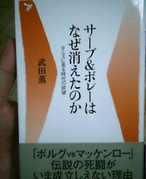 雨宿りしながら買った本