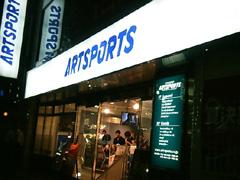 20080820artsports