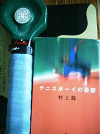 20080826book