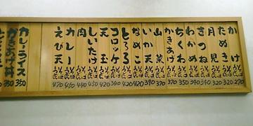 20080909yamabuki2