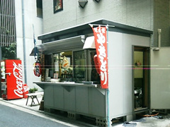 Fusashi3
