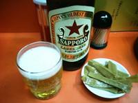 Beer2s