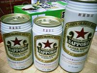 Beer3s